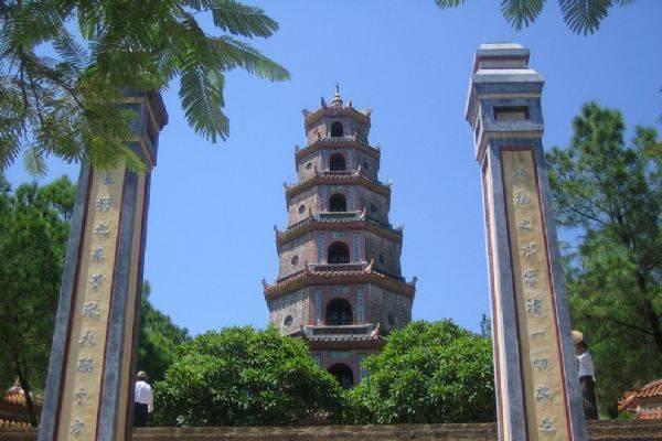Thời gian bay từ Hà Nội đến Huế